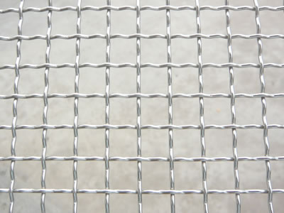 Aluminum Crimped Wire Mesh - Bokong Industry Co.,Ltd.